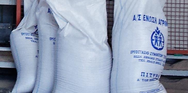Πιστοποιημένες ζωοτροφές σε τιμές υποστήριξης του παραγωγού