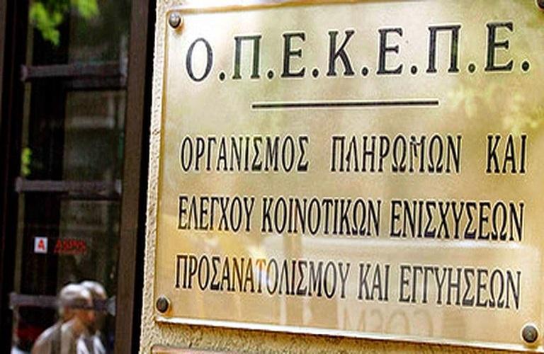 οπεκεπε (1)