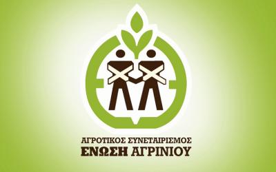 Υποτροφίες Ένωσης Αγρινίου: Το Σάββατο 30 Σεπτεμβρίου η απονομή
