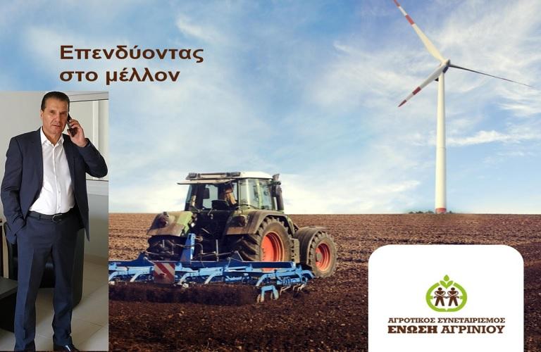 Δήλωση Κουτσουπιά για τη μεγαλύτερη επένδυση στην Αιτωλοακαρνανία
