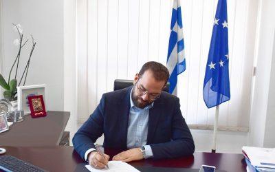 Εκδόθηκε η δημόσια πρόσκληση για την χρηματοδότηση έργων φυσικού αερίου στη Δυτική Ελλάδα