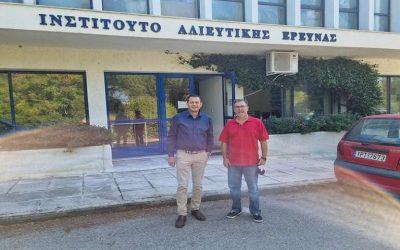 Το Ινστιτούτο Αλιευτικής Έρευνας επισκέφθηκε ο Θ. Βασιλόπουλος